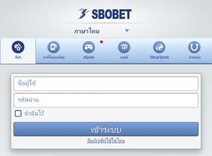 วิธีเข้าระบบ SBOBET ลิงค์ทางเข้าพนันบอลออนไลน์ หลายช่องทาง