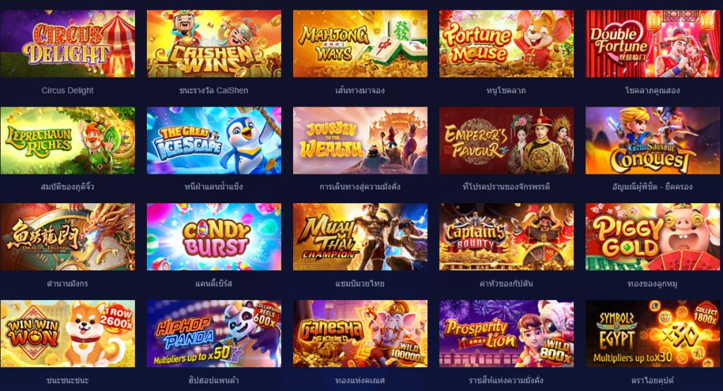 รวมเกมสล็อตออนไลน์สนุกๆบนเว็บสโบเบท จากค่ายเกมสล็อตออนไลน์ ชั้นนำ